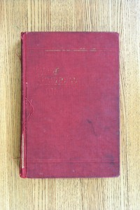 Cover 1954 Diary